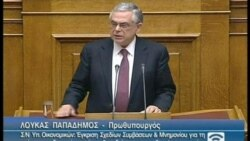 Yunanistan Bütçe Kesintilerini Kabul Etti