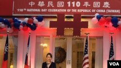 台湾驻美代表萧美琴2021年10月6日在华盛顿双橡园台湾双十庆祝仪式上讲话 (美国之音锺辰芳拍摄)