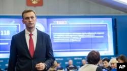 Nhà lãnh đạo đối lập Nga Alexei Navalny nói những cáo buộc hình sự nhắm vào ông mang động cơ chính trị.
