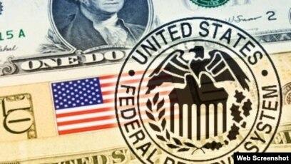 Экономика США растет медленнее, чем ожидалось