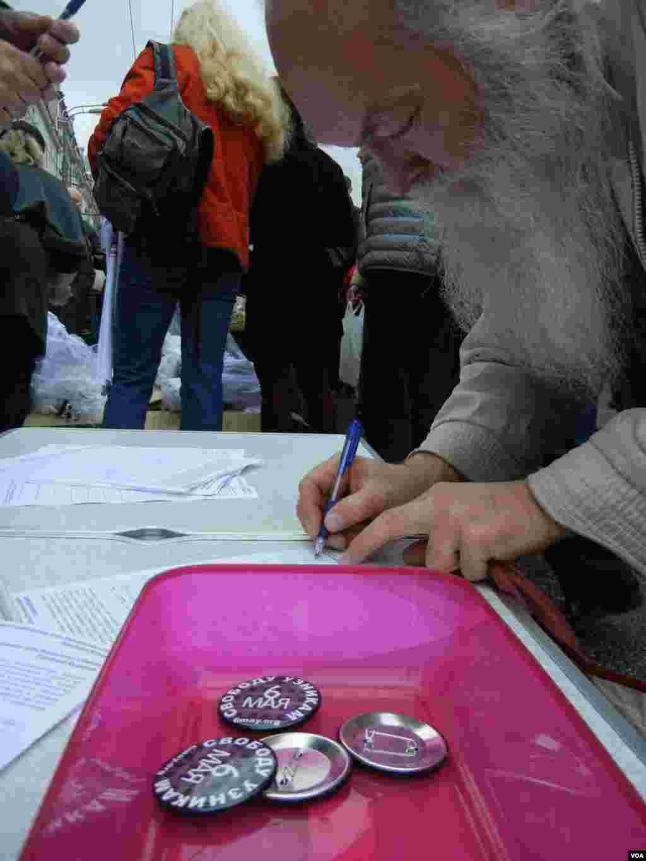Сбор подписей в поддержку обвиняемых по «Болотному делу»