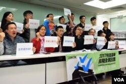香港公民聯合行動宣佈將舉行特首選舉民間全民投票。(美國之音湯惠芸攝 )