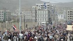 ادامه تظاهرات علیه عبدالله صالح