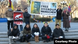 Tibetans in NY Held Rally for Dhondup Wangchen