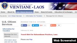 美国驻万象大使馆针对老挝塞颂本省发布的旅行警告