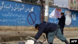 Əfqanıstanın cənubunda intiharçı hücumu həyata keçirilib