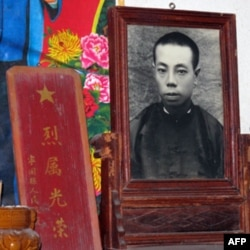 """袁文才终获平反,他的家属也得到政府颁发的""""烈属光荣""""牌。"""