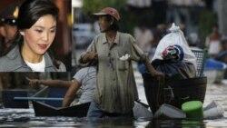 طرح سه مرحله ای نخست وزير تايلند برای جبران خسارات سيل