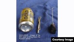 이슬람 수니파 무장반군 ISIL이 18일 지난달 말 러시아 여객기를 추락시키는 데 쓰였다며 '캔폭탄 (Can Bomb)' 인터넷에 사진을 공개했다.