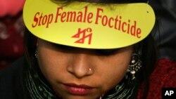 تناسب ناهمگون دختران و پسران یکی از مشکلات بزرگ اجتماعی در هند است