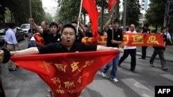 Những người biểu tình phản đối Nhật ở Trung Quốc cầm các biểu ngữ với nội dung 'Nhật hãy rời khỏi Ðiếu ngư đài'