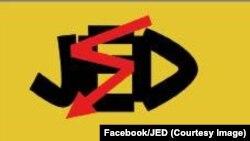 Une annonce de Journalsite en dander, Kinshasa, 10 décembre 2013. (Facebook/JED)
