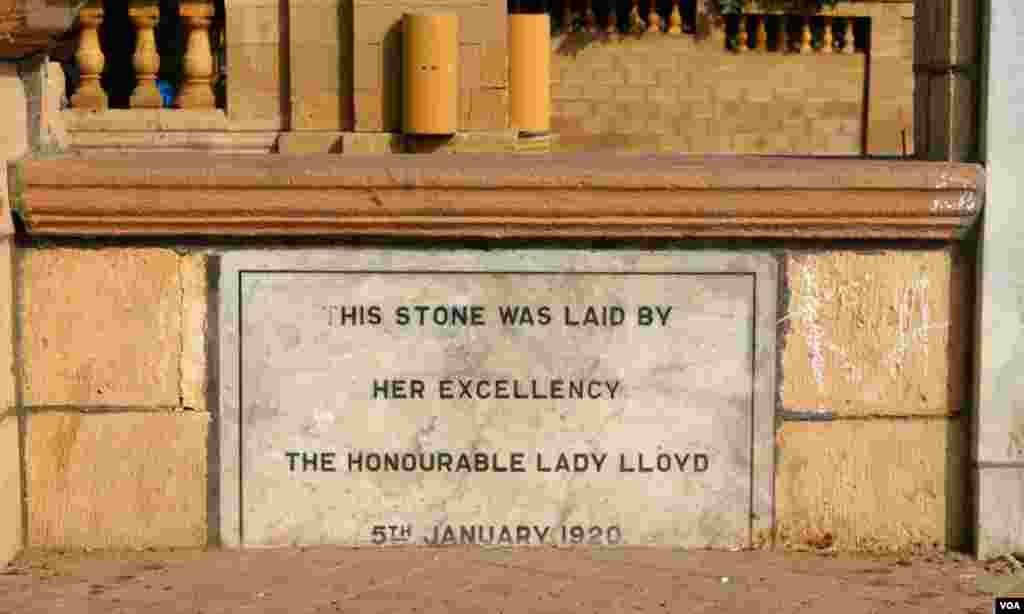پانچ جنوری 1920ء کو نصب کی جانے سنگ مرمرکی تختی جوآج بھی 'انگریز ی سرکار 'کی یاد دلارہی ہے
