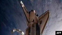 Альфа-магнитный спектрометр установлен на МКС