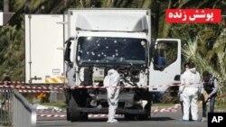 این کامیونی است که فرد مهاجم با آن بیش از یک کیلومتر از روی مردم رد شد