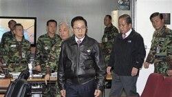 وزیر دفاع کره جنوبی استفعا داد