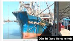 Tàu QNa 91441 cập cảng Kỳ Hà ngày 7/6/2019 sau khi bị cướp hải sản đánh bắt.
