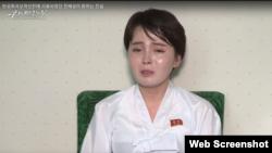 [생생 라디오 매거진] 탈북자 재입북 배경, 중국 태생 탈북자 자녀들 미국 방문