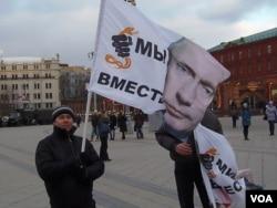 普京民意支持率达到空前。俄罗斯吞并克里米亚后,3月18日莫斯科红场庆祝集会上的普京支持者 (美国之音白桦 拍摄)