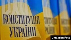 Ukraine Constitution