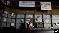 쿠바의 한 식품점. (자료사진)