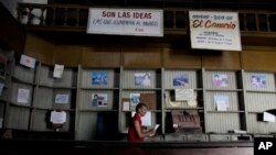 Государственный продуктовый магазин в Гаване