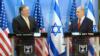 蓬佩奥访问中东三国 争取对抗伊朗