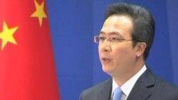 2012-02-27 粵語新聞: 中國批評希拉里-克林頓的敘利亞言論