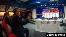 北京锡安教会在总堂举办祈祷会告别(美国对华援助协会图片)