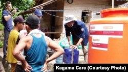 Fasilitas air layak minum yang diprakarsai Kagama Care, Global Medic dan Penny Appeal di Lampung (courtesy: Kagama Care)