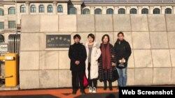 """709案女律师在沈阳被""""寻滋"""" 刑拘惹关注"""