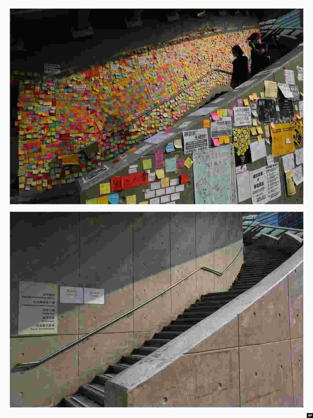 Dinding kompleks pemerintahan yang berisi pesan-pesan anti-pemerintah di tengah protes Umbrella Movement di Hong Kong tanggal 3 Oktober 2014 (foto atas) dan di gedung yang sama hampir setahun kemudian, 26 September 2015 (bawah). (AP/Vincent Yu)