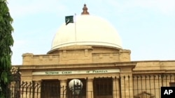 سپریم کورٹ کی کراچی رجسٹری