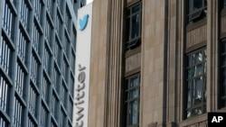 Sjedište kompanije Twitter u San Franciscu