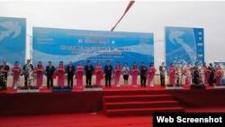 Hội chợ quốc tế thương mại và du lịch Việt-Trung lần thứ 10 diễn ra từ ngày 16/12 ến ngày 22/12 tại Quảng trường Trung tâm Văn hóa - Thể thao, của TP.Móng Cái, Quảng Ninh. (Ảnh chụp từ trang baodautu).