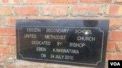 Emsizini Sec School