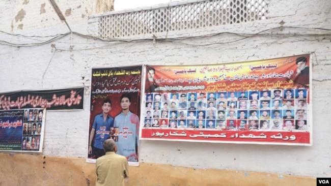 2010 کے بعد اندرون سندھ، دہشت گردی کے واقعات میں کئی افراد ہلاک اور زخمی ہوئے۔