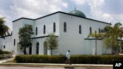Florida shtatining Margeyt shahridagi masjid