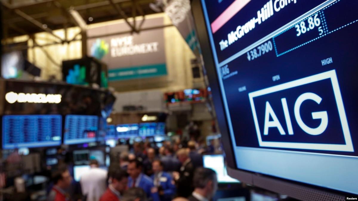 financial risk analysis aig vs wells