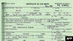 Свідоцтво про народження Барака Обами
