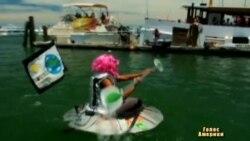 Змагання чудернацьких човнів