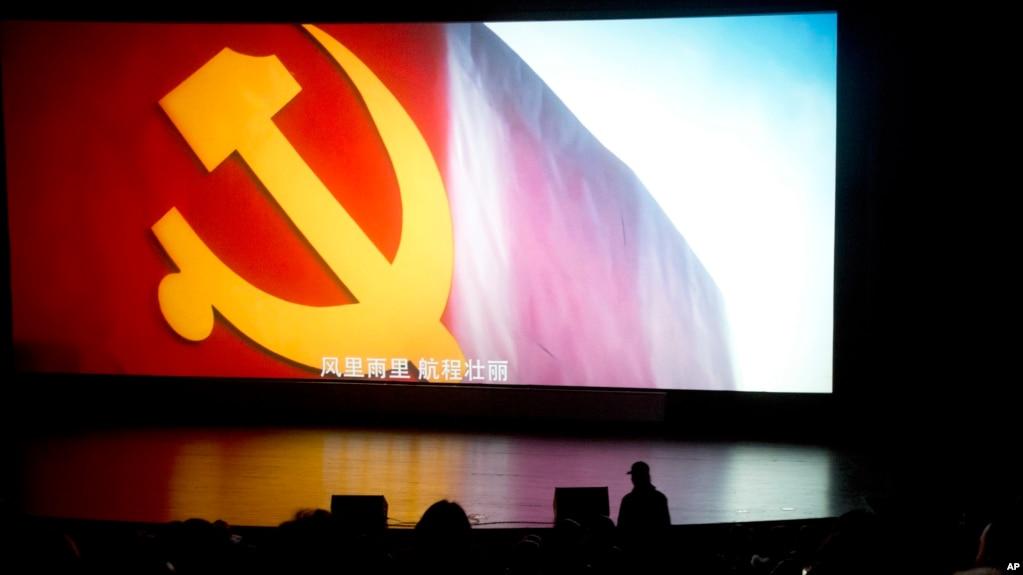 """Ảnh tư liệu - Một hình ảnh về Đảng Cộng sản được tuyên truyền trong bộ phim tài liệu """"Amazing China"""" được công chiếu ngày 22/03/2018 tại Viện Phim Quốc gia ở Bắc Kinh."""