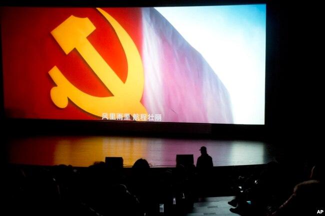 """2018年3月22日,北京電影學院放映國家支持的紀錄片《厲害了,我的國》,銀幕顯示中共黨旗和解說詞""""風裡雨裡,航程壯麗""""。"""