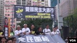 """香港支聯會島舉辦""""六四愛國民主大遊行"""""""