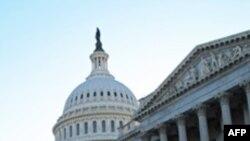 Demokratlar Kongressdagi o'rinlarni boy berishi mumkin