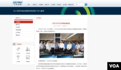 2015年,习近平视察海康威视杭州总部