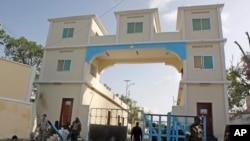 موغادیشو میں صدراتی محل کا مرکزی گیٹ، فائل فوٹو