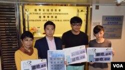 香港公民黨幾名成員就疑似虛假選民登記向選舉事務處申訴。(美國之音湯惠芸)