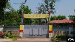 昂山素姬在缅甸仰光的住所,她曾被軍政府軟禁於此15年。(2013年3月10日 美國之音朱諾拍攝)