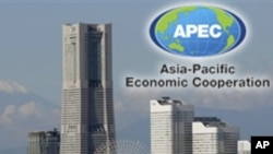 일본 요코하마에서 열리고 있는 APEC 각료회의